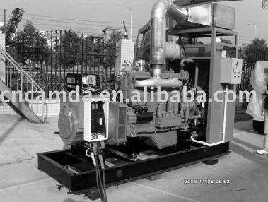 Biogas_generator
